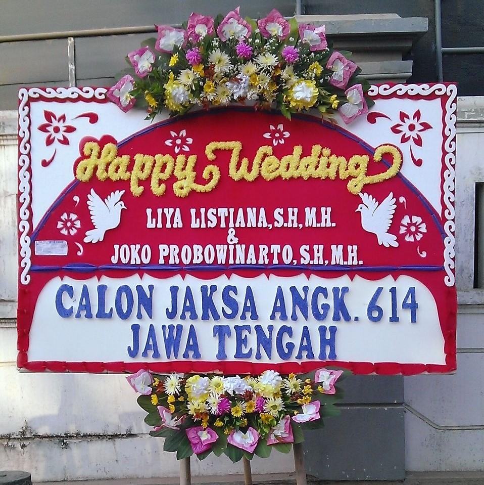 gambar rangkaian bunga ucapan pernikahan di toko bunga sragen SRA HW02